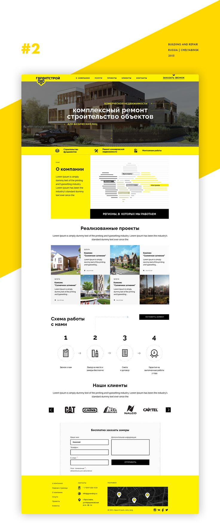 This is my set  of landing pages (2015-2016). All designs are made with love.