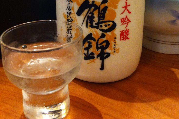 Sake Culture | Kampai!