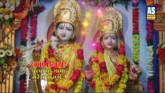 TOP KRISHNA JANMASHTAMI SONGS || AAVO TO KHARI RE KANA || KRISHNA BHAJANS  Album: Kan Kuvariyo Artist: Kiran Prajapati Music: Shailesh Utpal Label By: Ashok Sound  FOLLOW OUR CHANNEL HERE: http://www.dailymotion.com/ashoksound  SUBSCRIBE OUR OFFICIAL YOUTUBE CHANNEL: http://www.youtube.com/subscription_center?add_user=TheAshoksound  • Like Official FaceBook Page: https://www.facebook.com/GujaratiMusic  • Follow Official Twitter Page: https:&#...