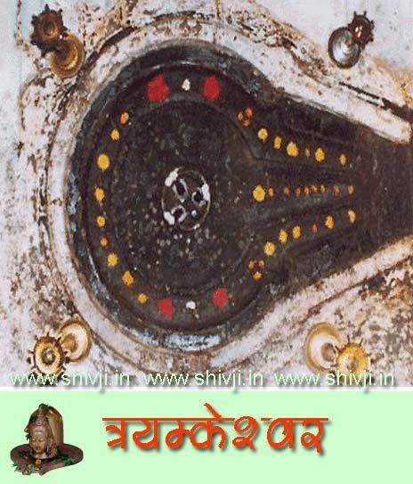 triyamkeshwar_jyotirling.jpg (464×543)