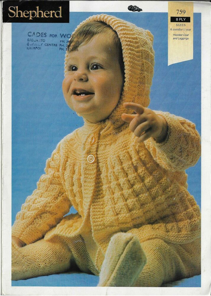 a gorgeous hand knitted cardigan to fit a child aged 0-6 months old Autumn