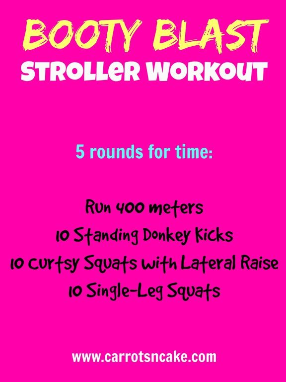 Booty Blast Stroller Workout