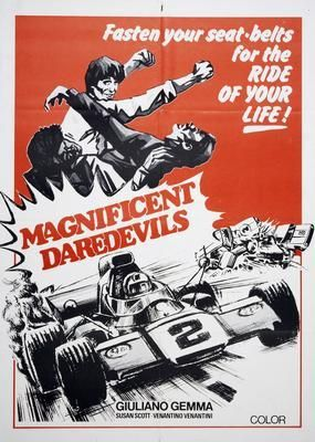 Magnificent Daredevils The Movie Poster Puzzle Fun-Size 120 pcs