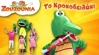 Το Γατάκι (50 λεπτά+!)   παιδικά τραγούδια ελληνικά   Greek Songs   τραγούδια ασκήσεων για παιδιά - YouTube