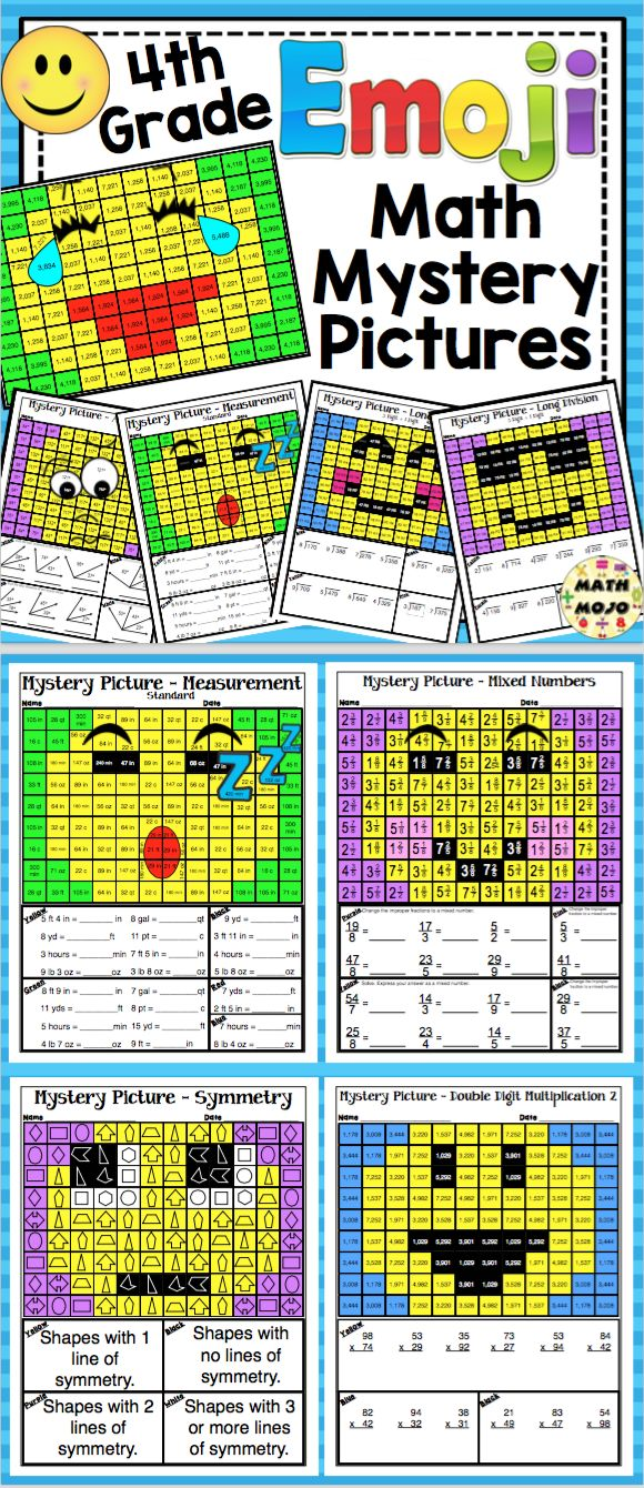 4th Grade Math Emoji Mystery Pictures - Make math class something to look forward to with this set of 4th grade math emoji mystery pictures. These math mystery pictures will help keep your students engaged and motivated. They are self-checking, cover key 4th grade math skills, and the pictures and problems are all on 1 page. $