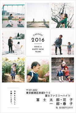 おしゃれ年賀状「LETTERS」 2016年|富士フイルム