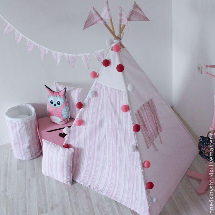 Купить РОЗОВАЯ МЕЧТА вигвам - розовый, вигвам, вигвам для детей, текстиль для дома, детская комната