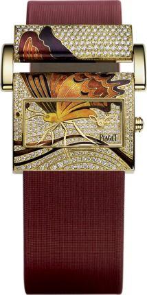 Yellow gold Diamond Watch  Piaget Luxury Watch.  Beautiful and unique
