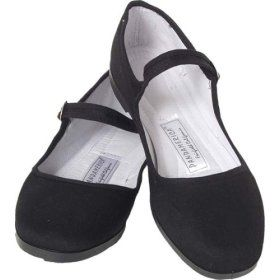 Chinese Shoes - I got my first pair in the 4th grade to wear to the Shaun Cassidy concert