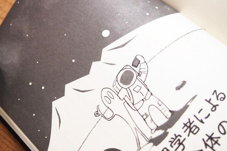https://flic.kr/p/DqgvSv | 章扉 Chapter cover