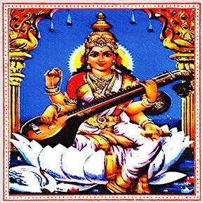 Saraswati - Quadrinhos confeccionados em Azulejo no tamanho 15x15 cm.Tem um ganchinho no verso para fixar na parede. Inspirados em deuses indianos. Para entrar em contato conosco, acesse: www.babadocerto.com.br