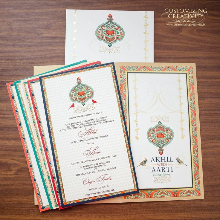 Cards 59 best Indian wedding cards images