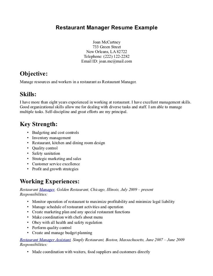 Sample Resume For Cashier Job Cleaner Resumes And Template Position Cover  Letter Fast Food Crew Objective