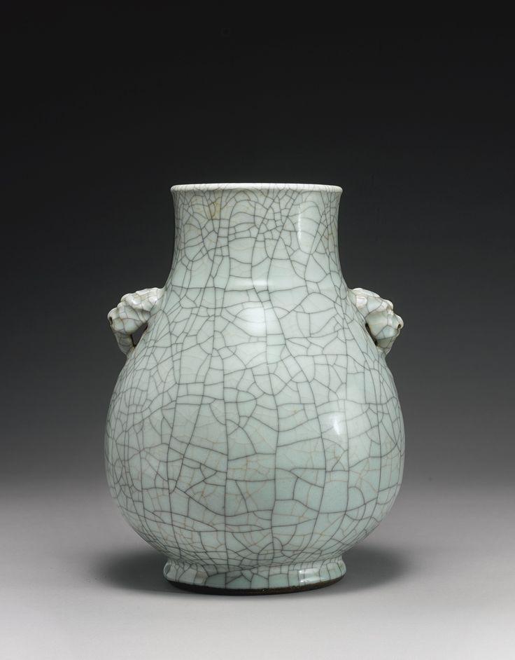 A Rare Guan Type Vase Hu Qianlong Seal Mark And Period