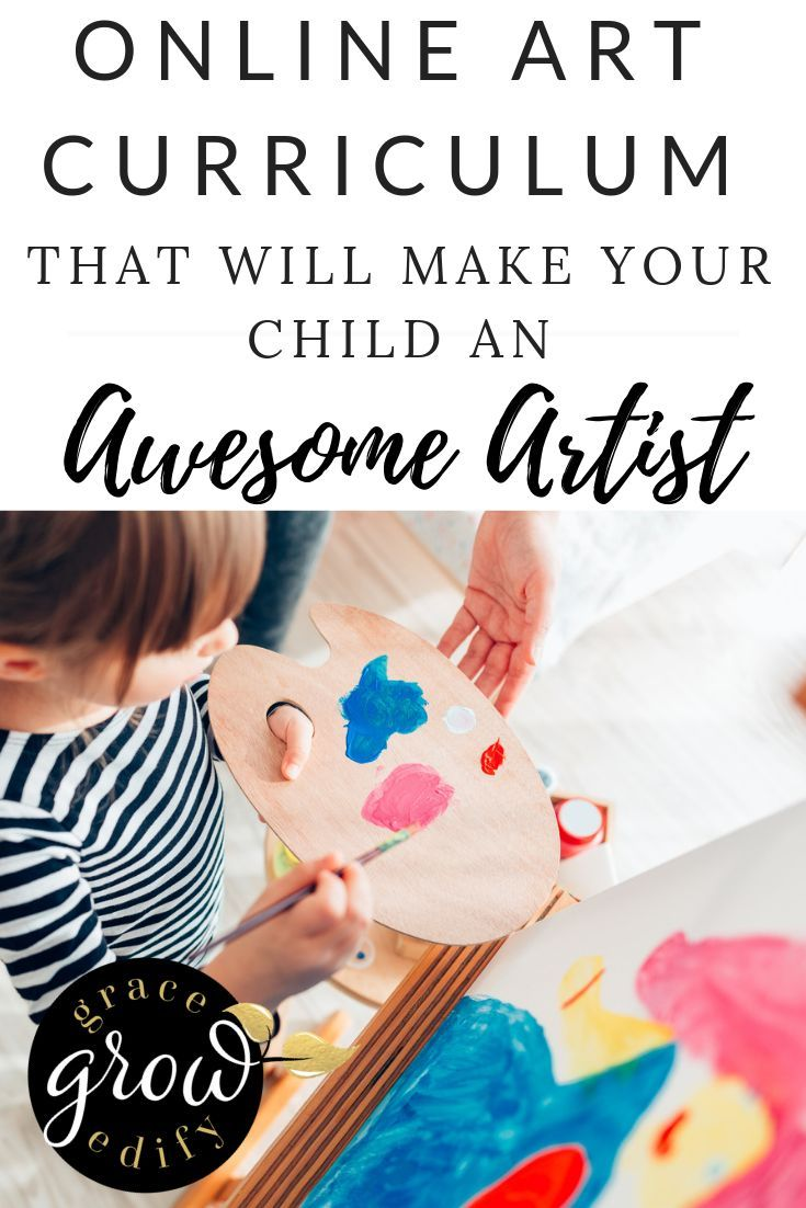 Online Art Curriculum That Will Make Your Child An Awesome Artist