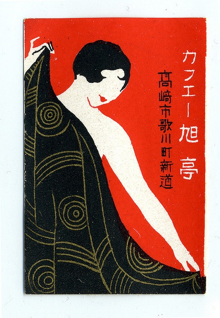 Vintage Japanese matchbox label, circa1920s-1930s