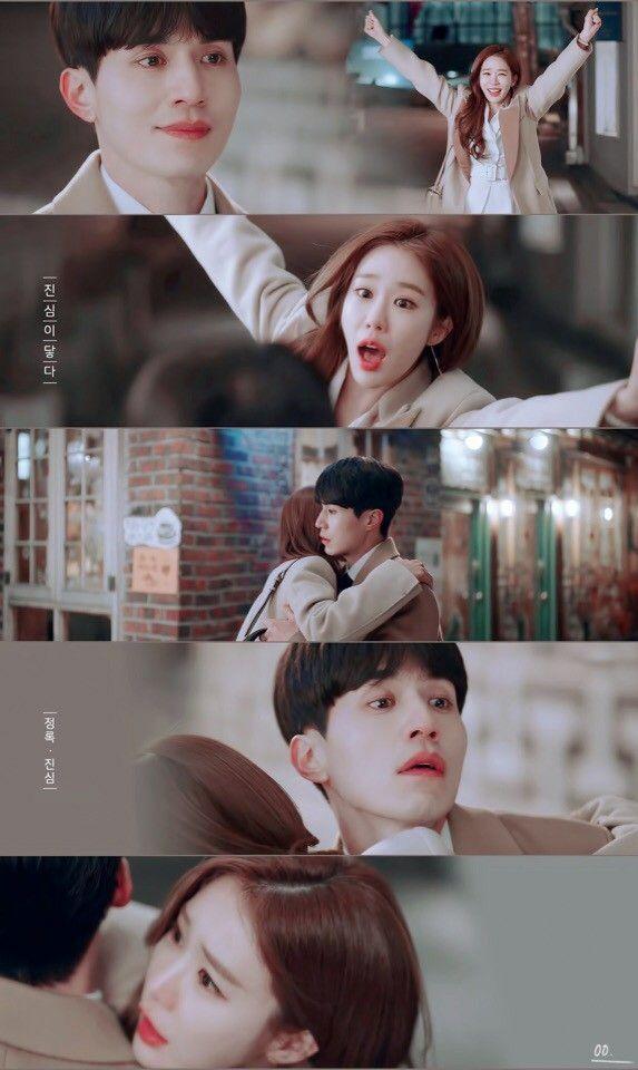 Pin By Memeyasser On Korean Drama Goblin Korean Drama Goblin The Lonely And Great God Korean Drama Tv