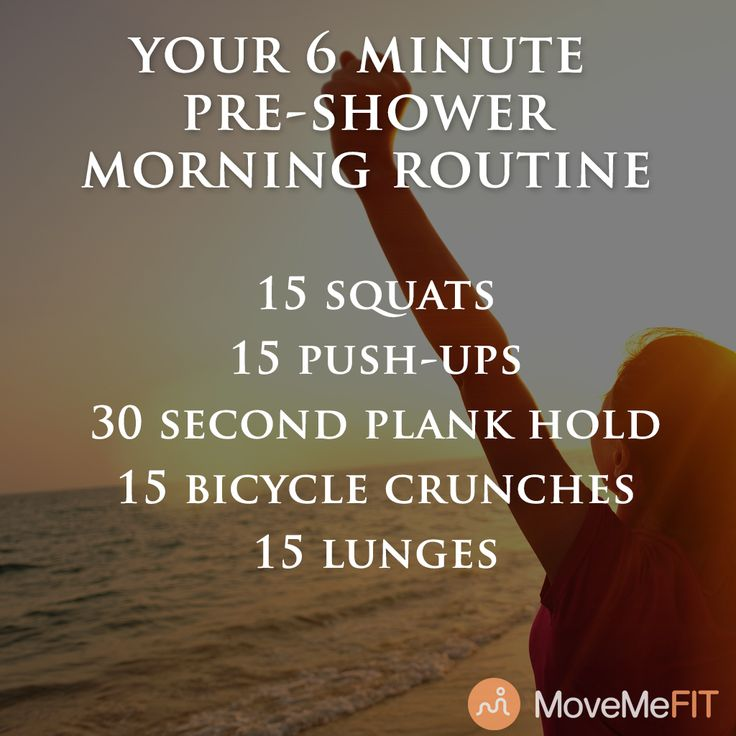 It's time to just get up and go. Have no time for a workout today? Then this is the perfect workout. We suggest doing it in the morning first thing when you get out of bed. We know you have 6 minutes in your day to workout when you don't hit snooze! Or tack this on to your routine for an extra burn. 5 bodyweight exercises. 6 minutes. Remember, 6 minutes of working out is better than nothing!