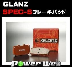 Колодки GLANZ