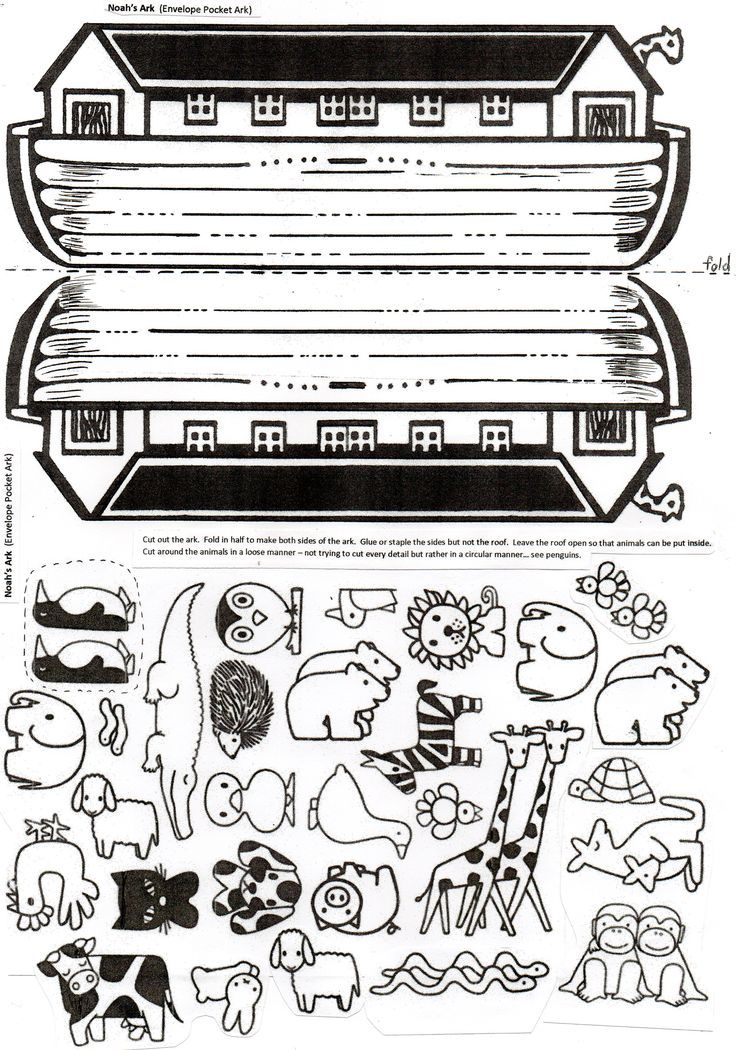 Noah's Ark Craft This folded paper envelope with ark animals inside will delight children. Easy to assemble.