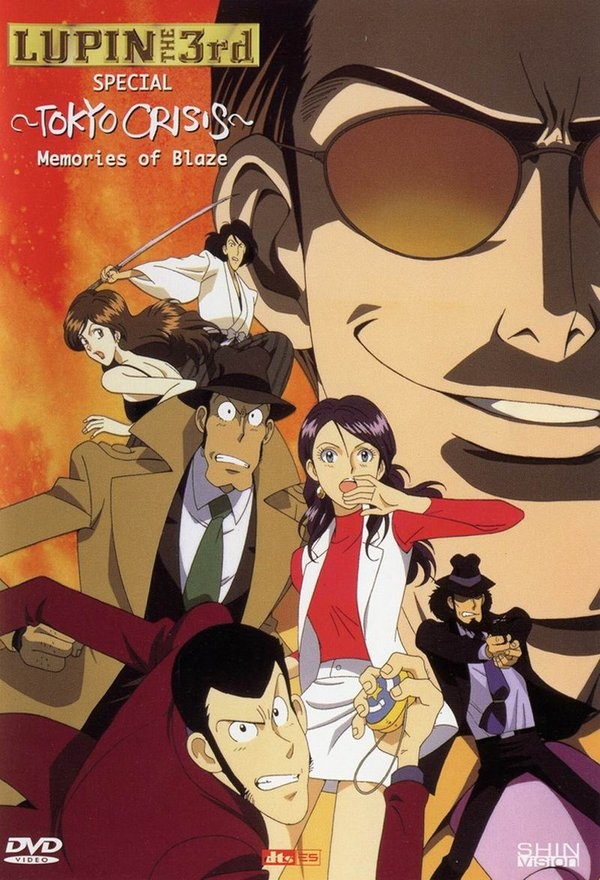 Lupin The 3rd Anime dvd, Anime, Blu ray movies