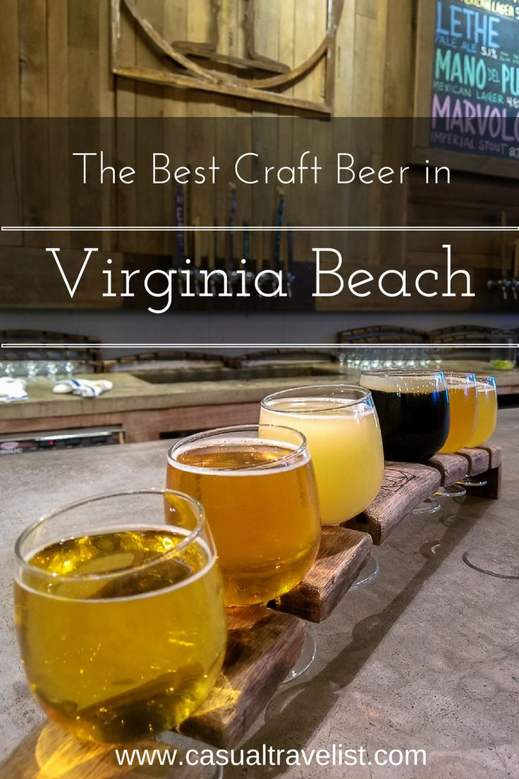 Where to Find the Best Craft Beer in Virginia Beach www.casualtravelist.com