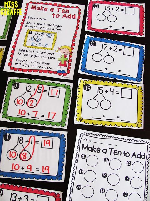Easy step by step directions how to teach kids to make a 10 to add AND have it be fun!!