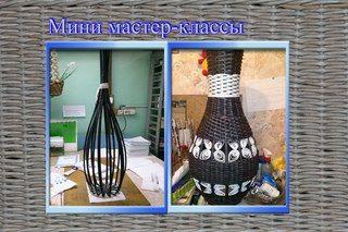 37 мини МК Фотографии Плетение из газет   45 альбомов   ВКонтакте