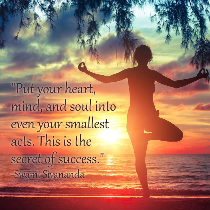 """""""Put your heart, mind and soul into even your smallest acts. This is the secret of success."""" - Swami Sivananda #quotes #heart #mind #soul #success #meditation #zen #peace #spiritual #enlightenment #spiritual #faith #positivevibes #goodvibes #powerthoughtsmeditationclub @powerthoughtsmeditationclub"""