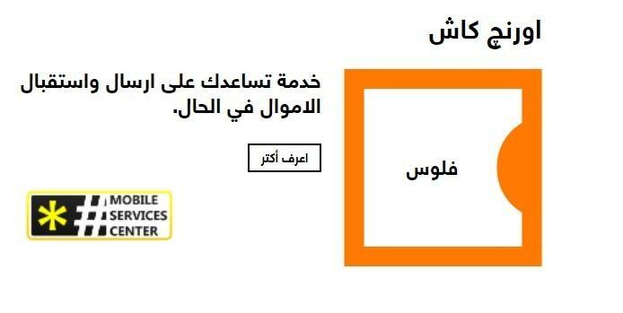 خدمات موبينيل Tech Company Logos Company Logo Logos