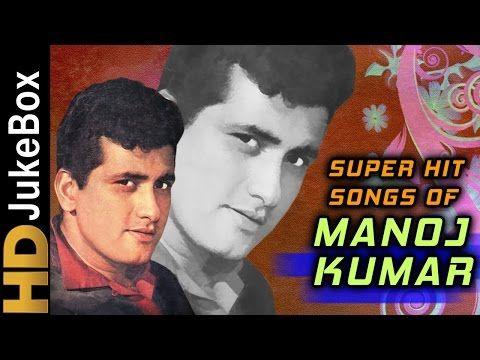 Superhit Songs Of Manoj Kumar Evergreen Old Hindi Songs Classic Collection Youtube Songs Lata Mangeshkar Songs Manoj Kumar Jai ganesh, jai ganesh, jai ganesh deva mata jaki parvati, pita mahadeva. superhit songs of manoj kumar