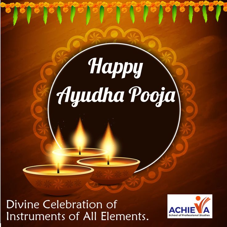 Festivals are Fun, Gaiety and Grace!Celebrate Ayudha Pooja with Great Pomp & Feast. Visit us @ http://amp.gs/lfPb #AyudhaPooja #Achieva