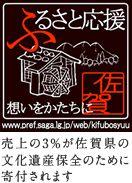 五種詰め合わせ箱 「お茶事始」|嬉野茶(うれしの茶)の通信販売・お取り寄せ【尚茶堂】