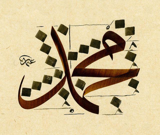 TURKISH ISLAMIC CALLIGRAPHY ART (9) by OTTOMANCALLIGRAPHY, via Flickr