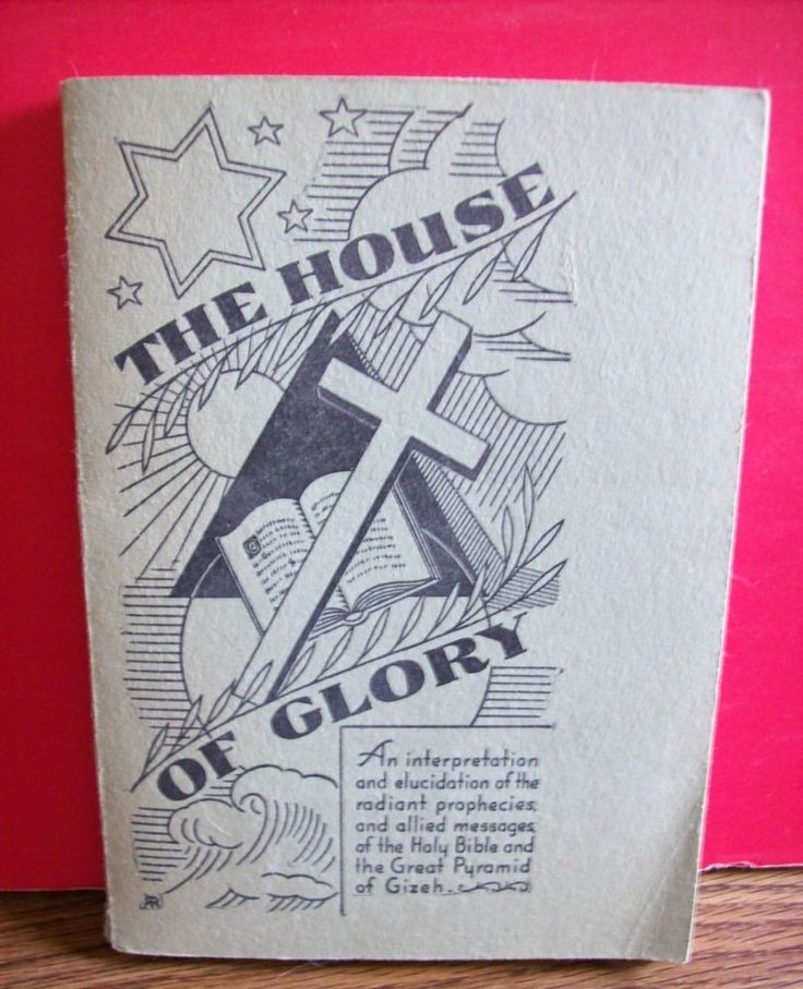 House of Glory by Worth Smith - Prophecies of the Bible & Great Pyramid of Gizeh