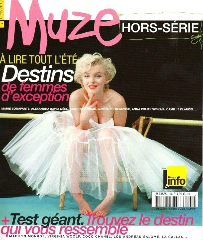 Muze Hors Serie - July 2008, magazine from France. Front cover photo of Marilyn Monroe by Milton H. Greene, 1954