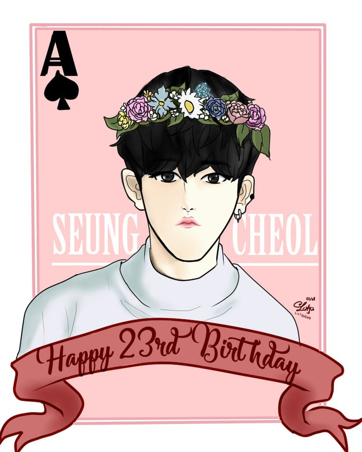 HAPPYCOUPSDAY 08/08/17 happy Leader day,hope u always be AS Card (luck), pls stay healthy #SCOUPS