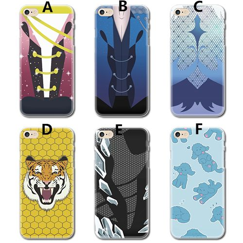 Anyone? Yuri on Ice Phone Cases Covers for Iphone