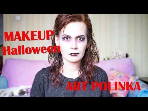 Макияж ведьмы на Хэллоуин | Makeup Halloween