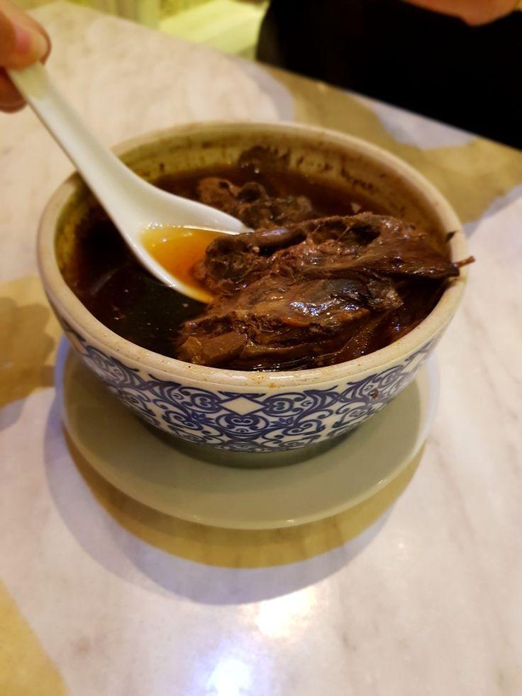 Black Chicken Soup