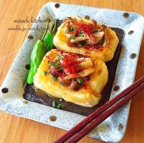 ♡豆腐がご馳走♡めんつゆバターdeお豆腐ステーキ〜きのこ添え♡【簡単*時短*節約】|レシピブログ