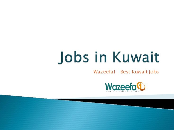 77 best jobs in kuwait images on pinterest jobs in career and