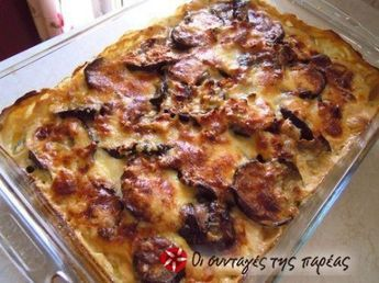 Μια πεντανόστιμη συνταγή με μελιτζάνες και κρέμα γάλακτος που σε συνδιασμό με το τυρί και το ζαμπόν τρελλαίνει τον ουρανίσκο.