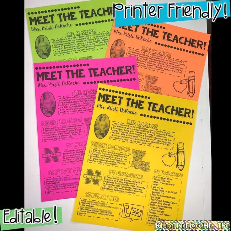 Meet the Teacher Newsletter- EDITABLE Printer Friendly Version! Great for Open House, Back to school, or Meet the Teacher night!! Perfect for all grade levels and subject areas!