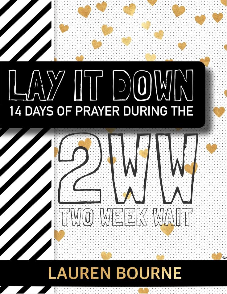 Two week wait devo ! — I AM FRUITFUL  A devotional for praying through the 2ww (whether you're ttc or dealing with infertility!)