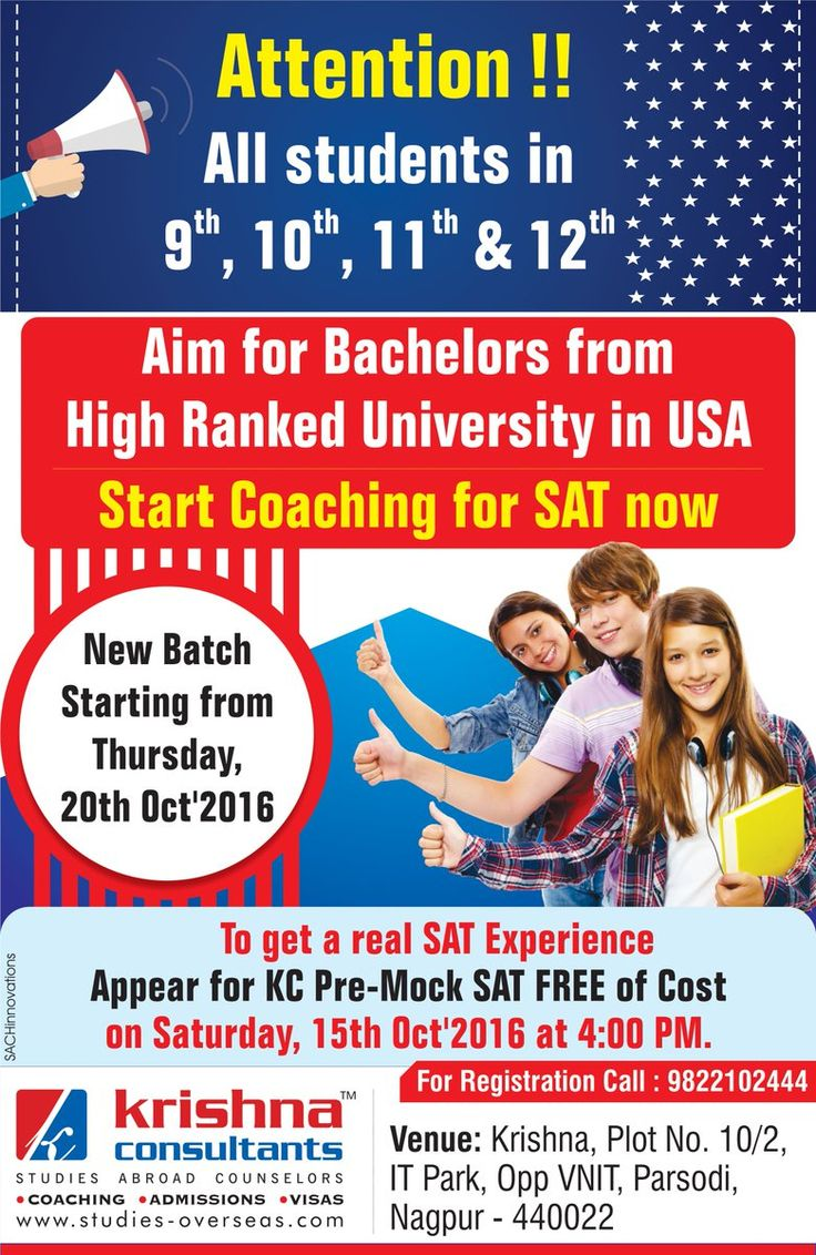 Wonderful opportunity to get real SAT experience through pre- Mock SAT. Appear for KC Pre-Mock SAT FREE of Cost on Saturday 15th OCT, 2016. Time: 4pm New SAT Batch starting from Thursday 20th Oct, 2016.