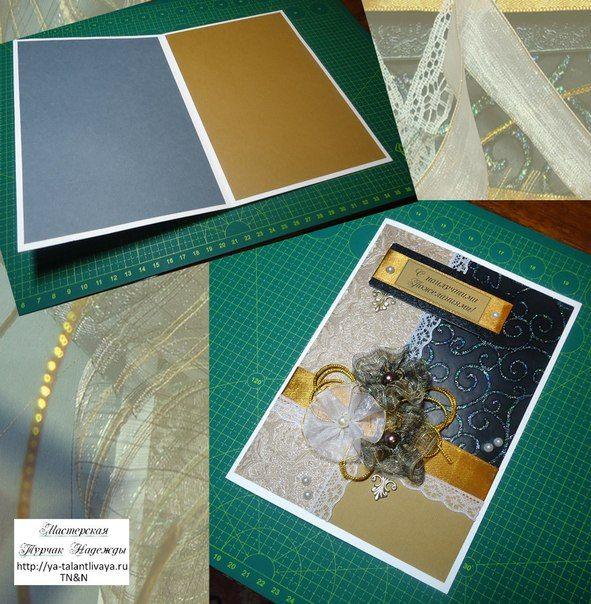 Мои открытки фото-странички и и прочие красивости   20 фотографий