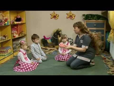 Уроки английского языка для детей от 1 года (видео урок) - Уроки иностранных языков онлайн - английский язык видео уроки