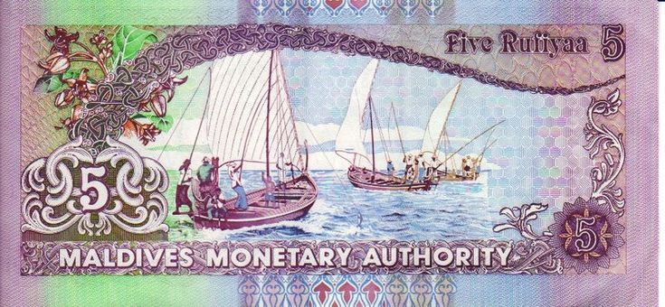 Google Image Result for http://famouswonders.com/wp-content/uploads/2011/03/maldives-rufiyaa.jpg