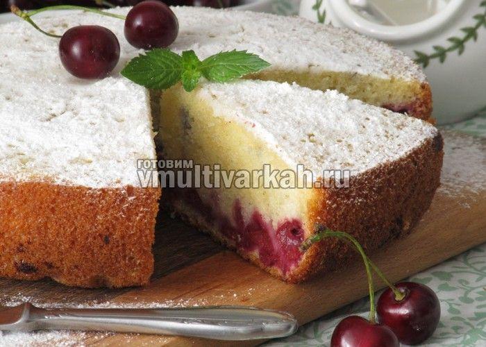 Пирог с вишней в мультиварке: пошаговый рецепт домашней выпечки | Готовим в мультиварках